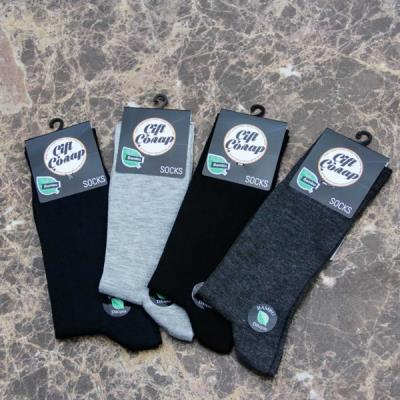 Çift Çorap 6'lı Paket Ekonomik Erkek Soket Bambu Çorap