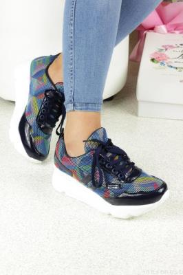 Lacivert Kilim Desenli Cilt Bayan Spor Ayakkabı