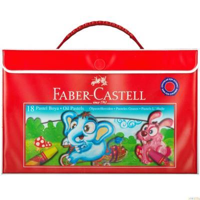 Faber Castell Pastel Boya 18Li Çantalı
