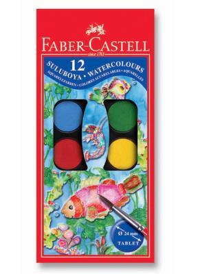 Faber Castell Sulu Boya 12 Li Küçük