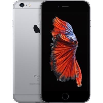 Apple iPhone 6S 16GB Parmak İzi Yok (Yenilenmiş)