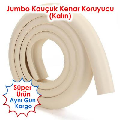 Jumbo Rubber Edge Protector 2 Meter - Cream