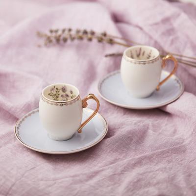 Karaca Lavander 2 Kişilik Kahve Fincan Takımı