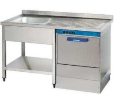 Evyeli Bulaşık Makinası Tezgahı